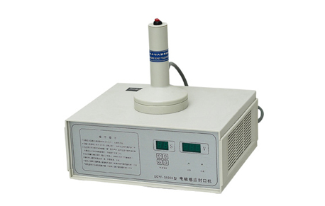 Manual-Induction-Cap-Sealer